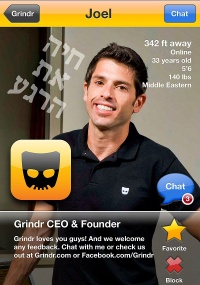 Grindr web version